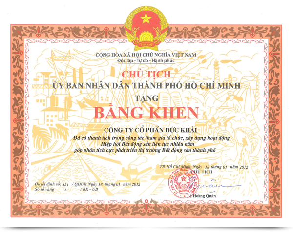 Duc Khai Corporation was awarded a certificate of merit by the City People's Committee